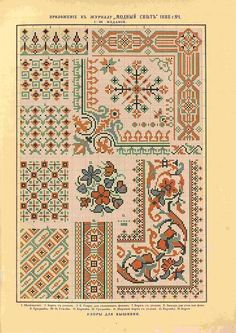 """Photo from album """"Вышивка on Yandex. Cross Stitch Borders, Cross Stitch Samplers, Cross Stitch Designs, Cross Stitch Embroidery, Cross Stitch Patterns, Russian Embroidery, Border Pattern, Le Point, Hama Beads"""