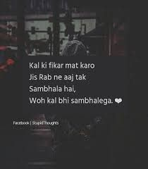 Apj Quotes, Quotes And Notes, Girly Quotes, Mood Quotes, Hindi Quotes, Funny Quotes, Famous Love Quotes, Muslim Love Quotes, True Love Quotes