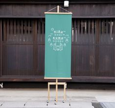 Hidakuma |展覽陳列裝置在世界上自由旅行 Signage Board, Wayfinding Signage, Signage Design, Cafe Design, Japanese Style House, Sign Board Design, Event Banner, Sign Display, Environmental Graphics