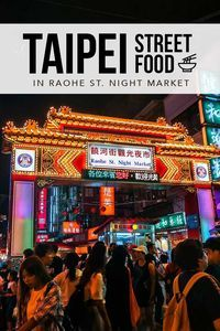 Wanna do an amazing food trip in Taipei? Check out this list detailing some of the best street food items and drinks in Raohe Street Night Market! via https://iamaileen.com/raohe-night-market-taiwan-street-food-taipei/ #foodtrip #foodie #taiwanfood #taiwa