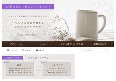 さとう式リンパケアchisato様のアメブロカスタマイズを制作しました。 Web Design, It Works, Design Web, Website Designs, Nailed It, Site Design