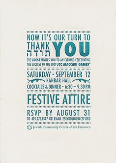15 best invitations images on pinterest event ideas fundraising