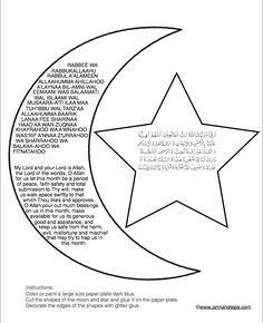 Moon & star craft for kids in preparation for Ramadan...
