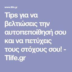 Tips για να βελτιώσεις την αυτοπεποίθησή σου και να πετύχεις τους στόχους σου! - Tlife.gr Mental Health, Relationship, Tips, Relationships, Counseling
