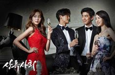 [Drama Review] 'High Society' - Episode 1   http://www.allkpop.com/review/2015/06/drama-review-high-society-episode-1