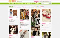 Clone Website of Pinterest: CHINA AGAIN !!