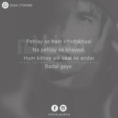 #NayaSaal #2017 #NewYear #maykhana #maikhana #store.poetry www.maykhana.com