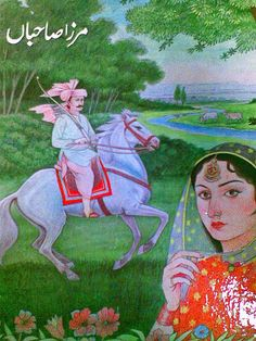 Mirza Sahiba is one of the four popular tragic romances of the Punjab. The other three are Heer Ranjha, Sassi Punnun and Sohni Mahiwal.  Out of all the legendary stories originating from Punjab, Mirza Sahiba's story is one of very few where the the male's name comes first and then the female's.