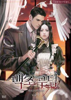Manga Couple, Anime Love Couple, Anime Couples Drawings, Anime Couples Manga, Cool Anime Girl, Anime Art Girl, Cute Couple Art, Cute Couples, Modern Novel