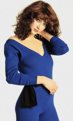 See Kate Bush pictures, photo shoots, and listen online to the latest music. Kate Bush Babooshka, Carl Benz, Foto Pose, Look At You, Female Singers, Record Producer, Woman Crush, Music Artists, Buy Dress