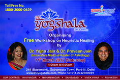 The Yogshala for holistic health and natural healing is working for making lives and living better. Organizing, Organization, Naturopathy, Healer, Natural Healing, Astrology, First Time, Centre, Innovation