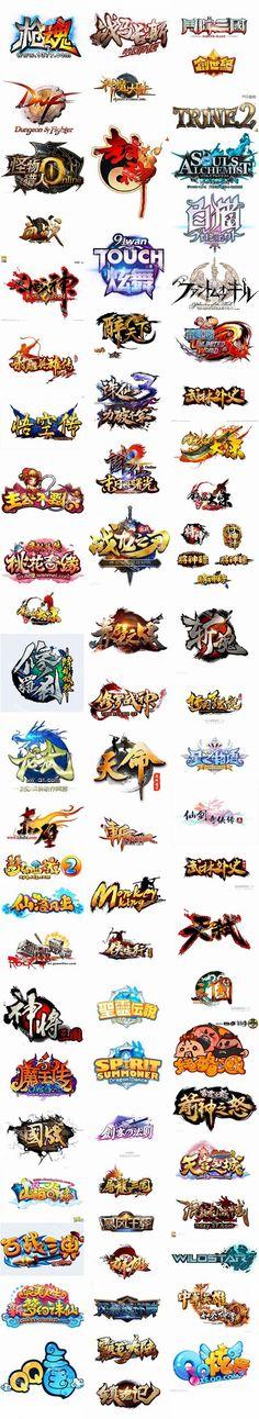 Game Logo Design Game Logo Design, Typo Design, Lettering Design, Branding Design, Video Game Logos, Youtube Design, Logo Shapes, Game Title, Typography Logo