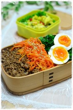 Miso ground beef and carrot bento