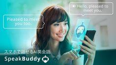 Makuakeの事前予約で目標の1438%、日本のクラウドファンディング史上、教育サービスで最大の資金調達を達成したAI英会話『SpeakBuddy』ついにリリース appArray株式会社のプレスリリース