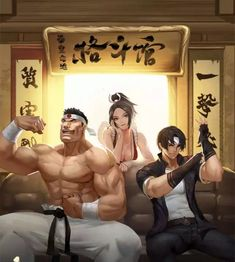 King of Fighters Art Of Fighting, Fighting Games, Capcom Vs Snk, Shiranui Mai, Hero Fighter, Snk King Of Fighters, Character Art, Character Concept, Character Design