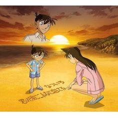 Detective Conan OP34 Single Kimi no Namida ni Konna ni Koishiteru