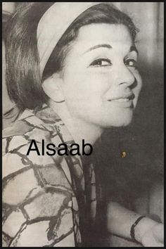Egyptian Actress, Force Of Evil, Photo Sessions, Mona Lisa, Cinderella, Roses, Actresses, Star, Artwork