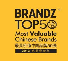 Annual WPP BrandZ™ Top   50 Most Valuable Chinese Brands.