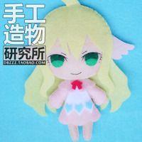 DIY BANANA FISH Okumura Eiji Anime Plush Doll Toy Keychain Gift
