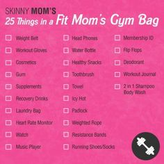 25 Things In A Fit Mom's Gym Bag! When you get to the gym you want to make sure you have everything so your mind can be complete focused on your workout! Repin and Print and keep in your gym bag to make sure you have everything you need!