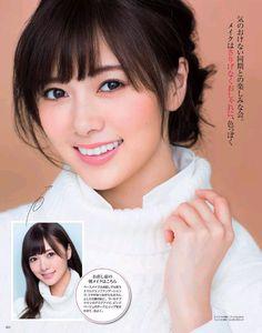 asheron02: Shiraishi Mai   MAQUIA January 2016