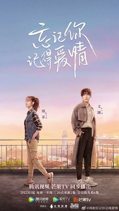 Korean Drama Romance, Korean Drama List, Korean Drama Series, Drama Tv Series, Drama Film, Popular Korean Drama, Kdrama, Drama Stage, China Movie