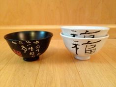 Vintage Asian Rice Bowls with Calligraphy by maryevelynsdaughter