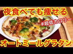 Low Carb, Mexican, Healthy Recipes, Ethnic Recipes, Japanese, Food, Beauty, Low Carb Recipes, Beleza