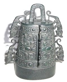 Cast Iron Decorative Bell Japanese with Wooden Box Bell Stamped 1986