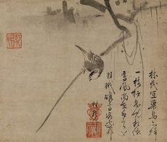 """Unkei Eii (Japanese, active first half of the 16th century). Inscribed by Daiko Shōkaku (Japanese, died 1535). Bird Resting on a Branch, early 16th century. Muromachi period (1392–1573). Japan. The Metropolitan Museum of Art, New York. Mary Griggs Burke Collection, Gift of the Mary and Jackson Burke Foundation, 2015 (2015.300.59)   This work is exhibited in the """"Celebrating the Arts of Japan: The Mary Griggs Burke Collection"""" exhibition, on view through January 22, 2017.#AsianArt100"""