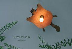 Flying Squirrel Lamp