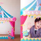 ペーパーファンのディズニーツムツムお誕生表を制作しました〜プリプリ2019年4月号特別付録 | Happy Birthday Project Tsumtsum, Photo Booth, Xmas, Birthday, Frame, Party, Decor, Picture Frame, Photo Booths