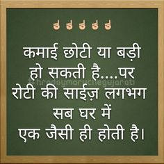 501 Best Hindi Quotes Images Hindi Quotes Manager Quotes Quotations