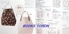 Everyday Handmade Bags /Japanese Sewing Craft Pattern Book/g20