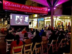 The outdoor screen - Chinese Film Festival 2012 Rundle Mall Rundle Mall, Free Move, Outdoor Screens, Outdoor Cinema, Roof Gardens, Opening Night, Film Festival, Chinese, Architecture