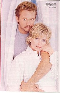 Steve and Kayla Days of Our Lives Banners | Steve and Kayla - Days of Our Lives Photo (15061944) - Fanpop