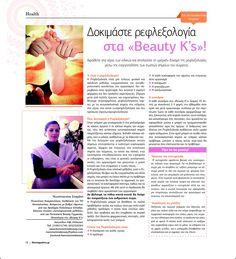 Reflexology Beauty News, Reflexology, Life Magazine, New Life, Words, Health, Health Care, Horse, Salud