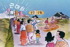 Ask a Korean!: Happy Lunar New Year!  Interesting info!