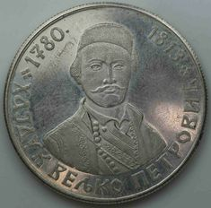 #serbia #ebay #affiliate #silver 925 Silver, Coins, Personalized Items, Ebay, Rooms