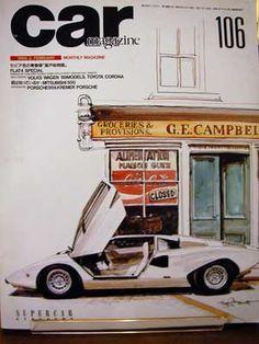 自動車趣味の店 車の本 ロンバルディ
