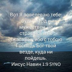 | Приложение Библия | Bible.com