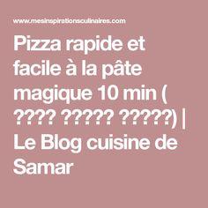Pizza rapide et facile à la pâte magique 10 min ( عجين العشر دقائق)   Le Blog cuisine de Samar