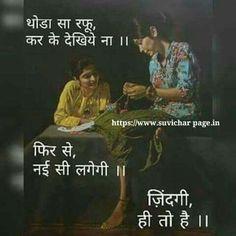 Ise Bhi Child Labour Shayari Hindi Shayari Child Labour Quotes