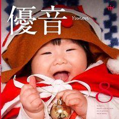 8カ月目の優音ちゃん。クリスマスのコスチュームがとってもお似合い💕可愛らしい笑顔からはハッピーな感じが伝わってきますね💗🤗 • 今回フィーチャーしたお写真⭐@miyu55247 さん かわいいお写真ありがとうございました⭐ • Magooo 〔 マゴー!〕では、ステキなお子さまの写真の投稿をお待ちしてます⭐ 参加方法はプロフのサイトをチェック✨ フィーチャーしたお写真は、オフィシャルサイトや Facebook などの関連SNSでも紹介させていただきます⭐ • #Magooo #クリスマス #christmas #サンタ #サンタクロース #サンタコス