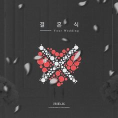 Jun. K – Your Wedding (결혼식)