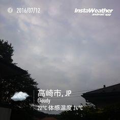 おはよーございます蒸し暑い朝  #gunma #takasaki #群馬県 #高崎市 #みんなのIT #なみぶたどっとねっと #namibuta