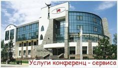 Roche Royal Hotel Svyatogorsk This modern hotel is located near the Seversky Donets River, built among the scenic chalk mountains. Guests enjoy indoor swimming pool, spa area and rooms with free Wi-Fi and picturesque views.
