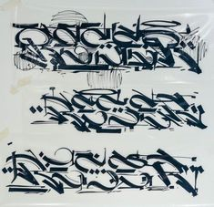 Bombing Science: Graffiti Pictures - All images Tags Gothic Lettering, Tattoo Lettering Fonts, Hand Lettering Alphabet, Calligraphy Alphabet, Graffiti Lettering, Typography, Graffiti Pictures, Graffiti Tattoo, Calligraphy For Beginners