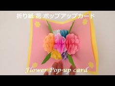 折り紙 花 flower Pop up card tutorial 3d Cards, Pop Up Cards, Tarjetas Pop Up, Origami Flowers, Diy And Crafts, Easy Diy, Wallpaper, Youtube, Decoration