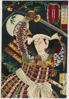 """Setting Moon, Bandō Hikosaburō as Akechi Mitsuhide,"" 1876–77, by Tsukioka Yoshitoshi | philamuseum Tumblr"